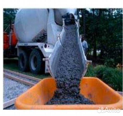 Бетон в саратове заказать миксер с бетоном саратов