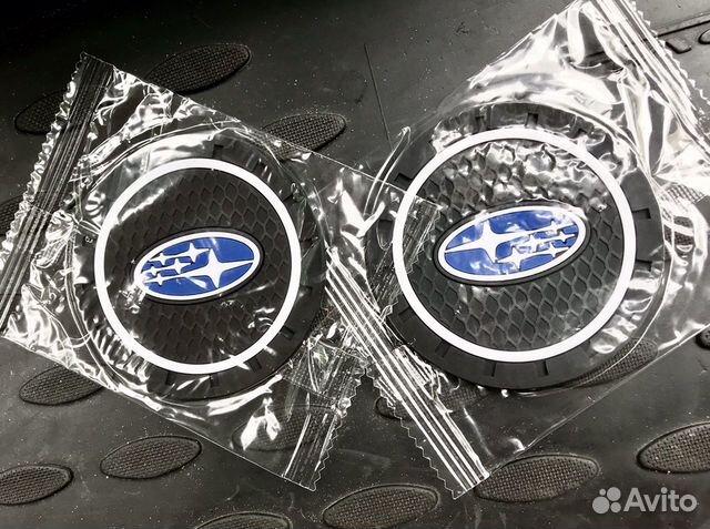Новые коврики в подстаканники Subaru (Субару)  89112243794 купить 1