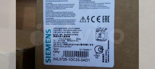 Siemens Interruttore 3vl2716-2aa36-0aa0