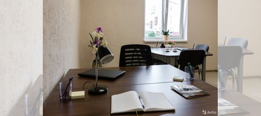 Аренда офиса с предоставлением юридического адреса пенза аренда офиса на маркситской на часовом заводе