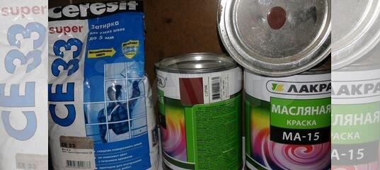 Остатки от ремонта: пластик, краска, затирка и др