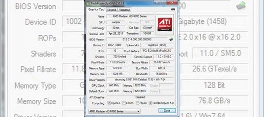 Gigabyte Radeon HD 6750 GV-R675OC-1GI