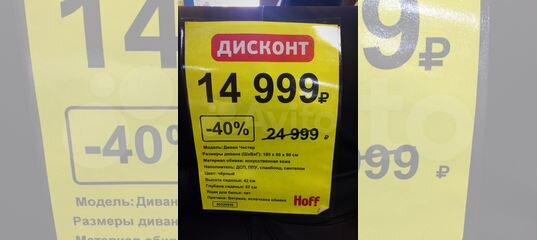 e1c44df29 Диван Честер, черный купить в Москве на Avito — Объявления на сайте Авито