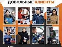 Магнитола — Запчасти и аксессуары в Ульяновске