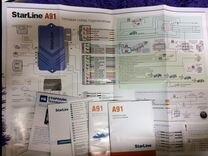 Продам автосигнализацию StarLine A91