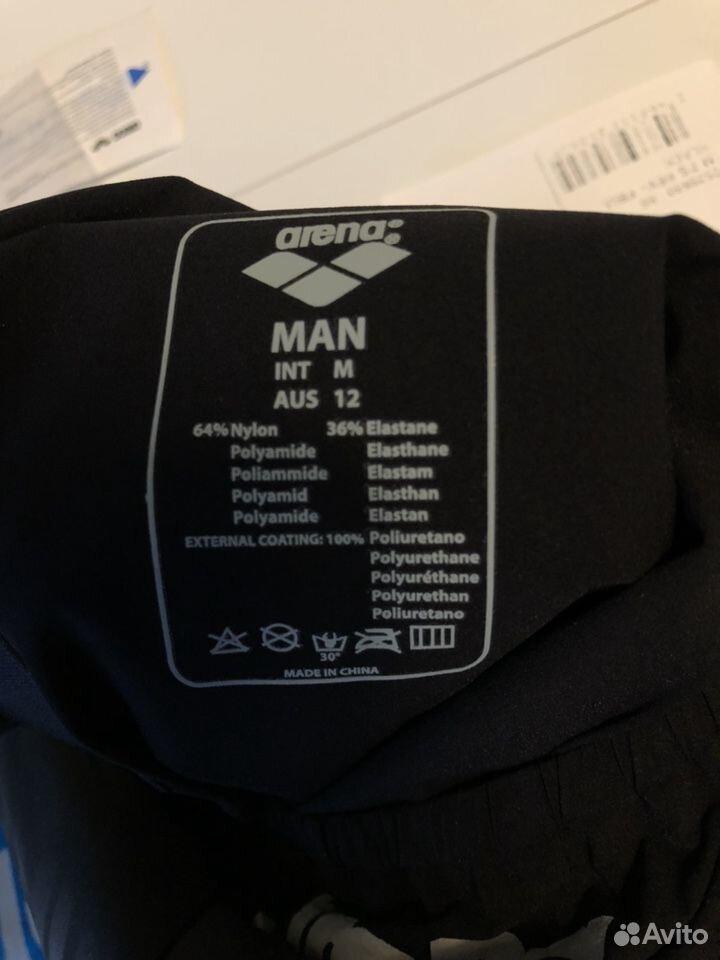 Мужской костюм для плавания arena, p. M  89036913399 купить 2