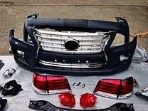 Рестайлинг комплект Lexus lx570 в 12-15 год