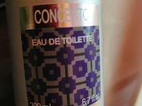 Французский оригинальный парфюм