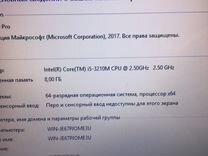 Мощный игровой Lenovo (4 ядерный)