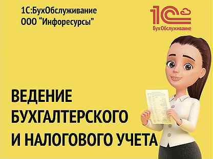 Вакансии бухгалтера в железногорске курской области дом бухгалтера барнаул