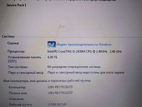 Ноутбук DNS TWH-N12E-GE Intel i5
