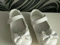 Туфли для принцессы