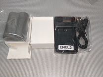 Батарея EN-EL3e + зарядное устройство
