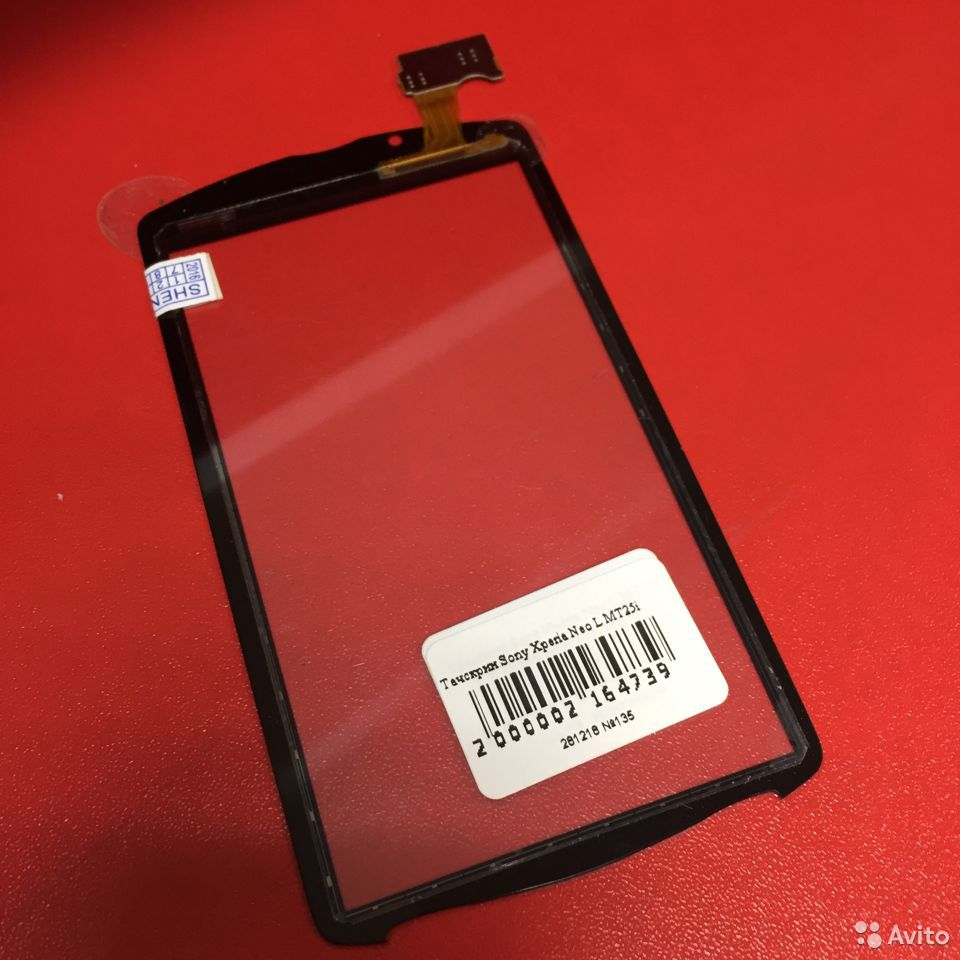89003081353  Touch Sony Xperia Neo L MT25i