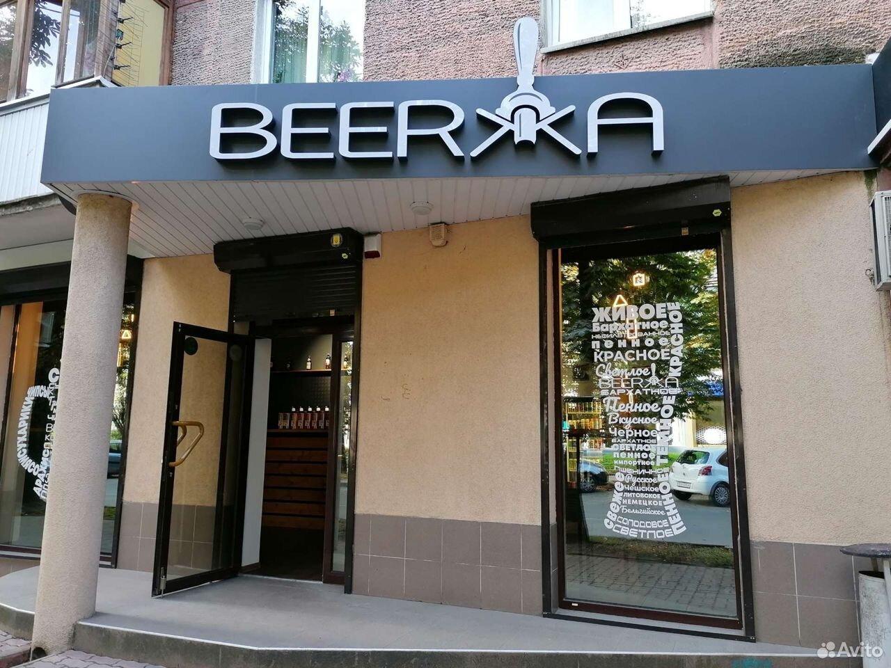 Магазин бар разливного пива  89142052723 купить 7