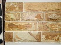 Плитняк Златолит желтый плитка для фасада
