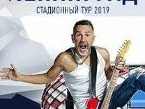 Ленинград фанзона, танцпол