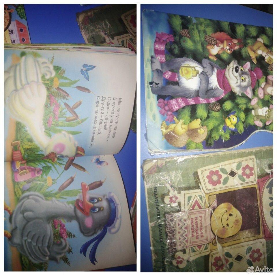 Книги сказки стихи пакетом  89165330424 купить 6