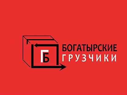 Работа в екатеринбурге с 17 лет для девушек работа девушкам в ресторанах москвы