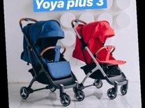 Yoya plus 3 (yoyo)