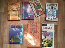 Учебники за 5,6,7,8,9,10,11 классы