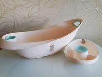 Ванночка для купания с тазиком