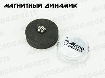 Микронаушники в Екатеринбурге с Гарантия 12 мес