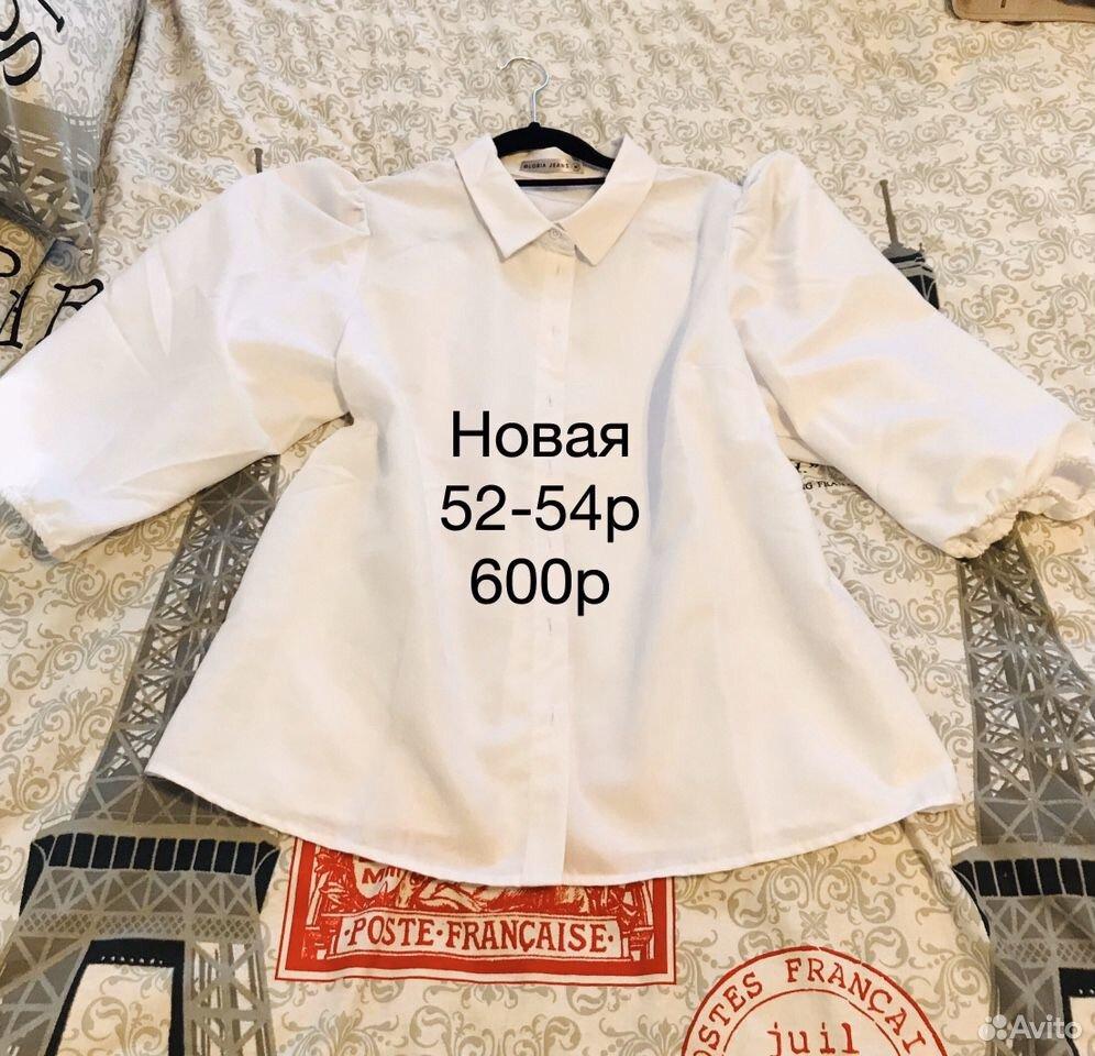 Платье 50-58р  89374664483 купить 6