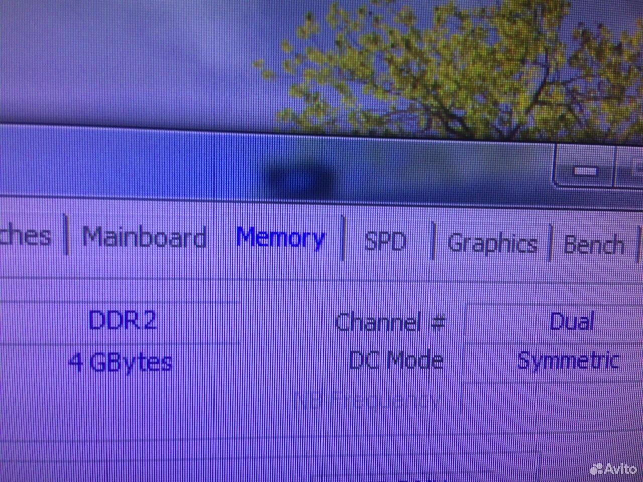 Бюджетный игровой комп 2ядра 4Gb Танки на средних  89964282819 купить 6