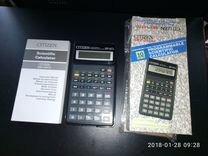 Калькулятор ситизен SRP 145 T
