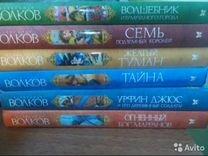 Новое детское собрание книг