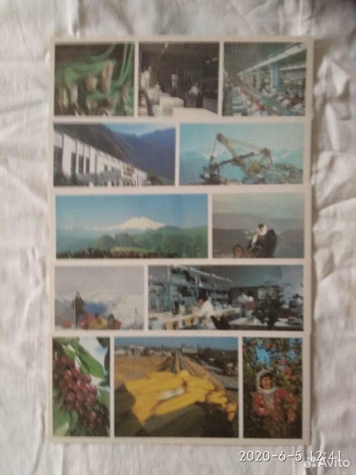 Набор открыток По Кабардино-Балкарии  89034904671 купить 4