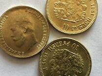 Царская монета копия