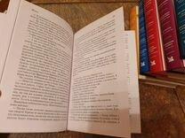 """Книги """"Избранные романы. Ридерз Дайджест"""""""