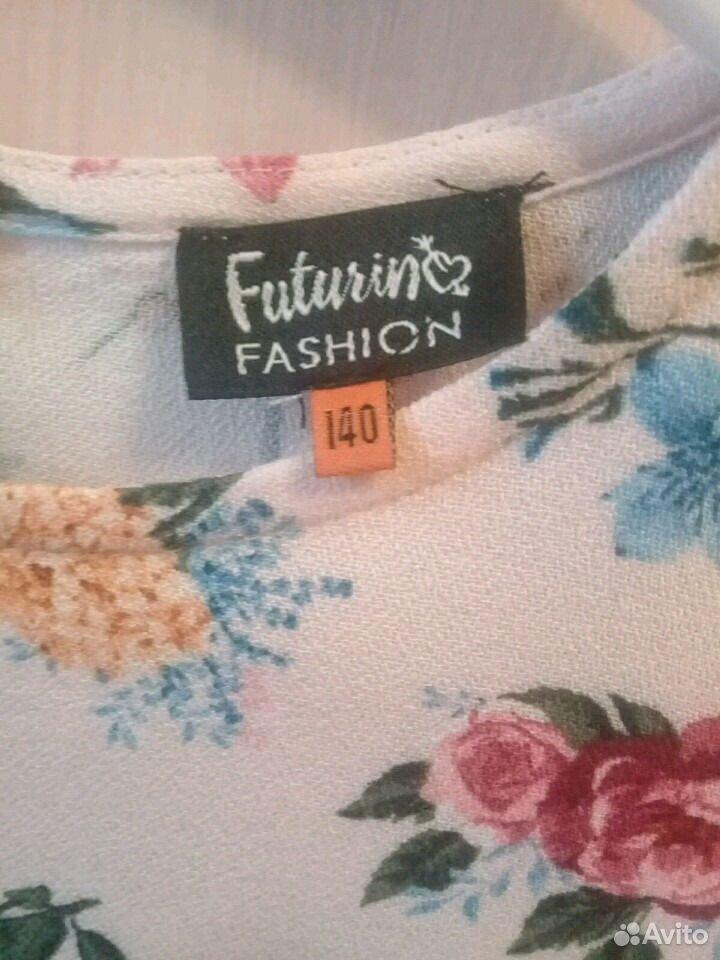 Платье  89063989803 купить 2