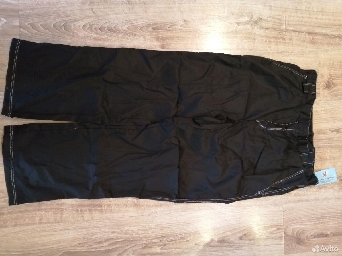 Халат и брюки  89097293778 купить 2