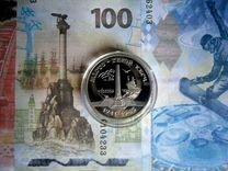 Монеты украины - 200000 карбованцев