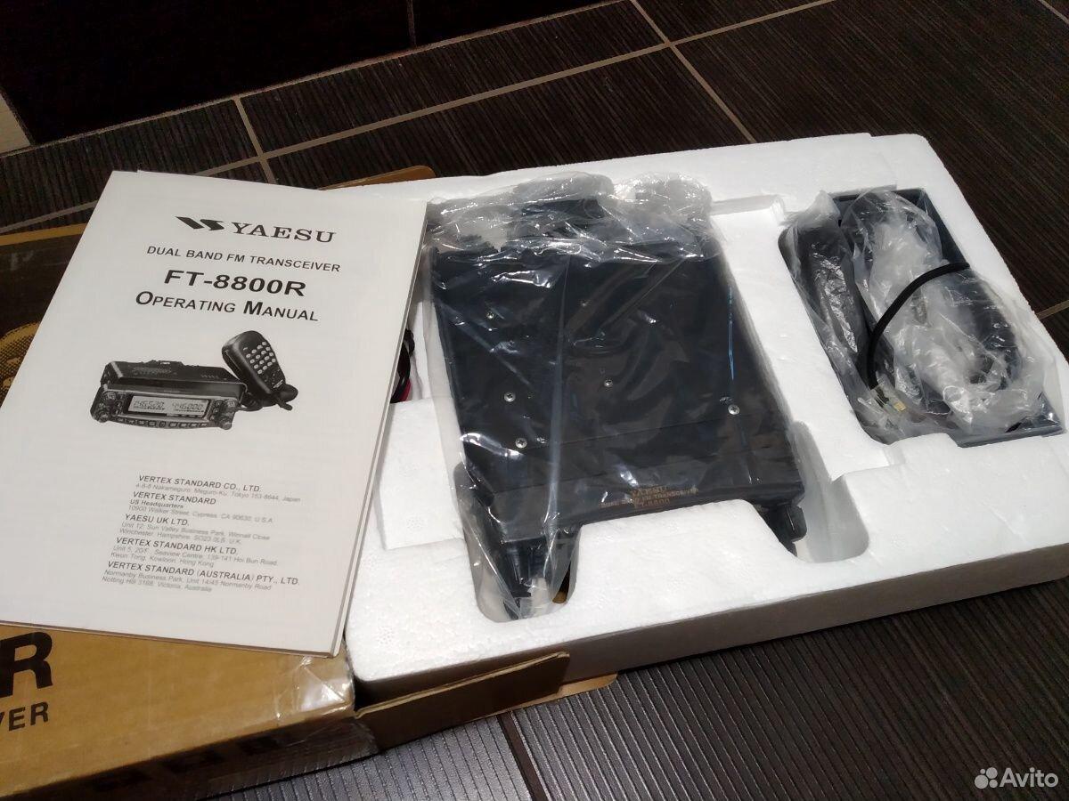 Автомобильная радиостанция yaesu ft-8800 с выносом  89089930182 купить 2