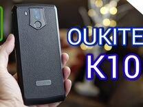 Oukitel K10 - 6/64Gb - 11'000mAh - P23