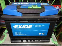 Аккумулятор exide 12V 45Ah 330A