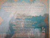 Классическая музыка, оперная на CD
