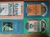 Книги по школьной программе