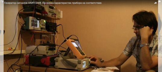 Удаленная работа программиста микроконтроллеров фрилансер новосибирске