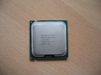 Процессор intel core 2 DUO E 8400 3,0 GHZ 6M 1333
