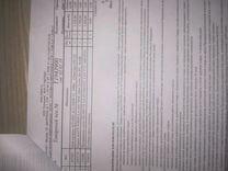 Материнская плата Gigabyte ga-h110m-sv2