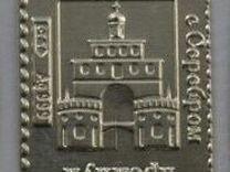 Жетон водочный. Серебро — Коллекционирование в Саратове