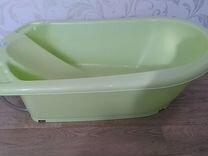 Ванночка для купания с подставкой и сливным шланго