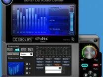 Xonar DG 5.1 Встроенный усилитель для ушей