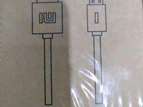 Оригинальный Xiaomi шнур быстрая зарядка