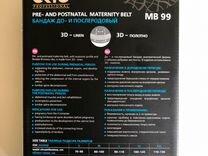Бандаж до- и послеродовый (opto модель MB 99)